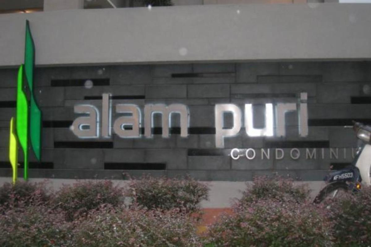 Alam Puri Photo Gallery 1