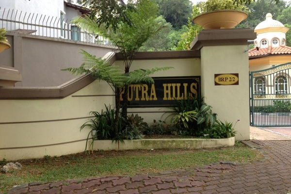 Putra Hill's cover picture
