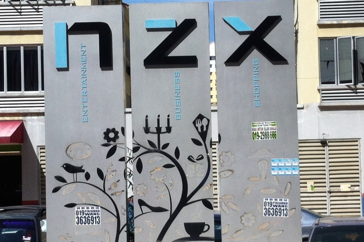 NZX Commercial Centre Photo Gallery 5