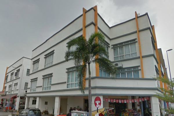 Saujana Business Park in Bandar Saujana Putra