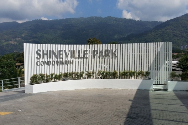Shineville Park's cover picture