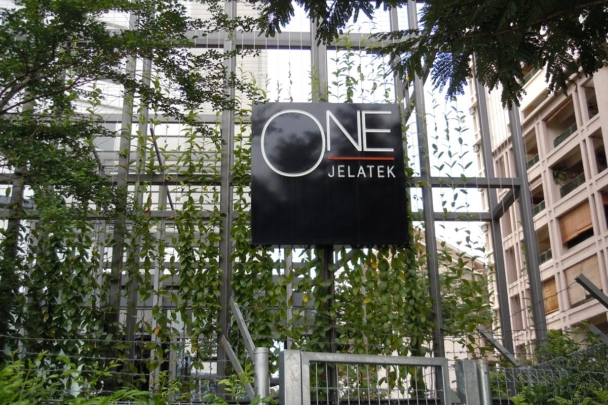 One Jelatek Photo Gallery 0