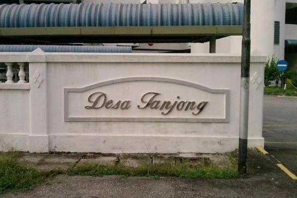 Desa Tanjung's cover picture