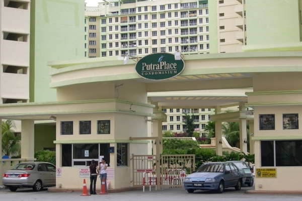 Putra Place's cover picture