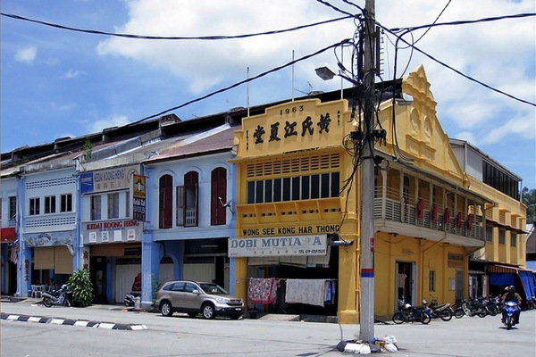 Bentong Town's cover picture