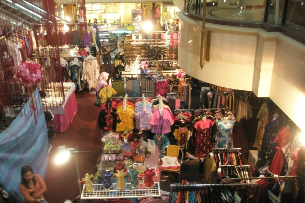 Sungei Wang Plaza Photo Gallery 3