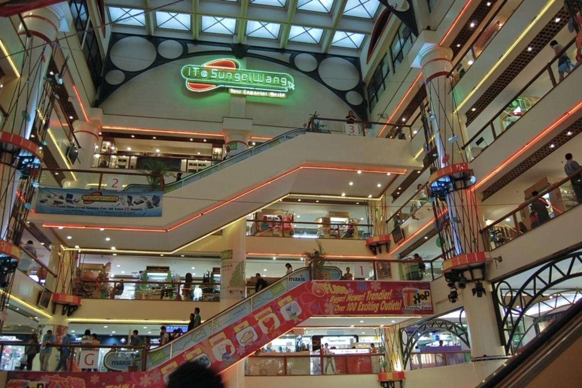 Sungei Wang Plaza Photo Gallery 1