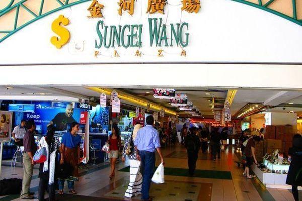 Sungei Wang Plaza in Bukit Bintang