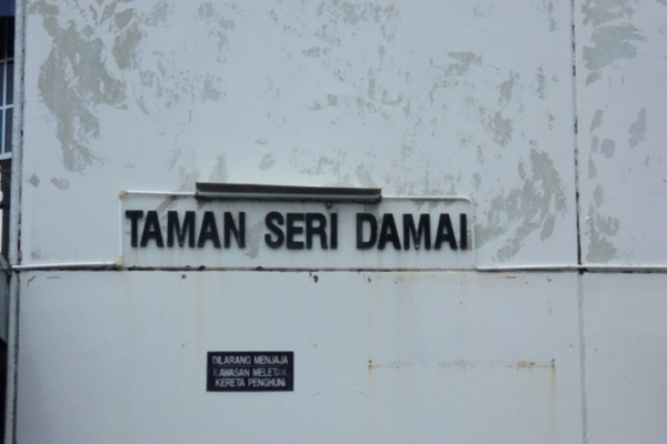 Taman Seri Damai's cover picture