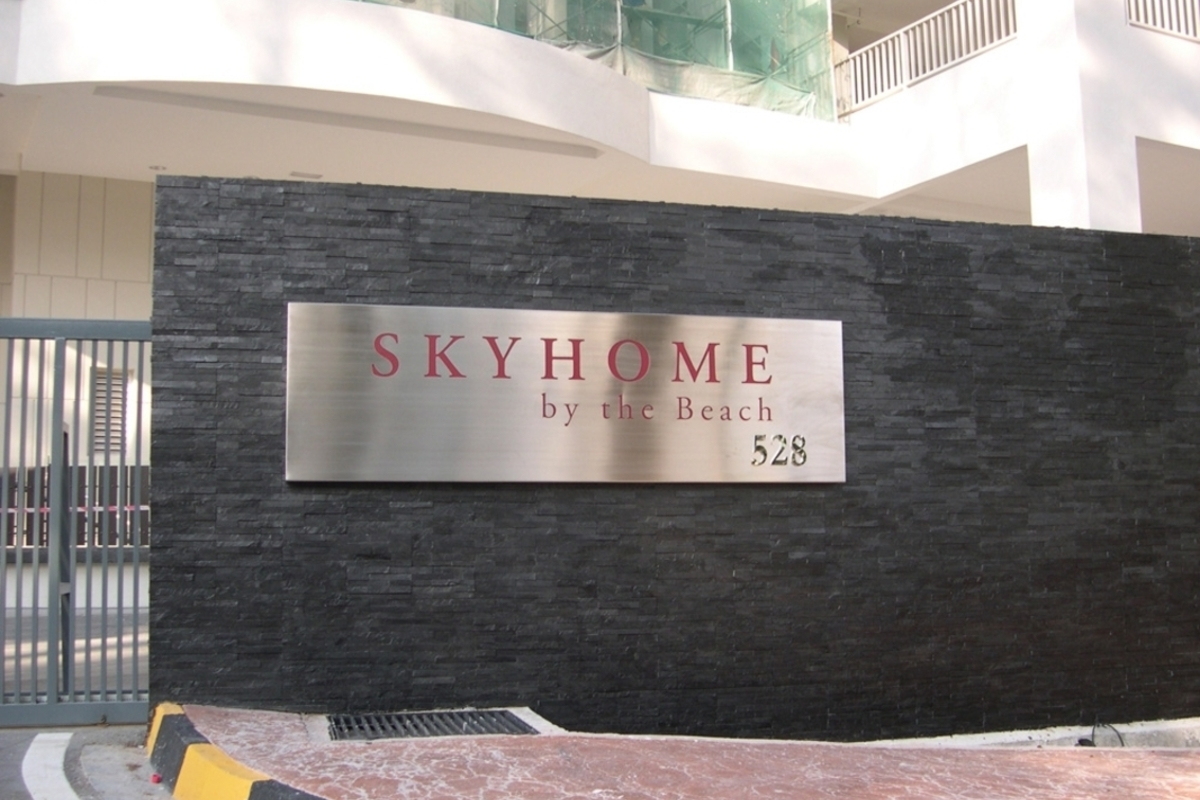 Skyhome Photo Gallery 5
