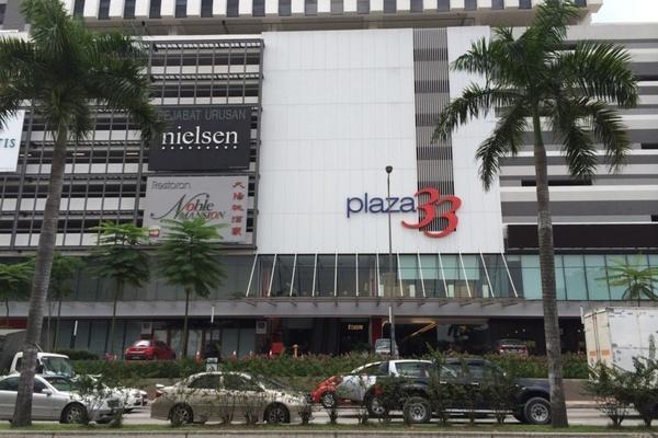 Plaza 33's cover picture