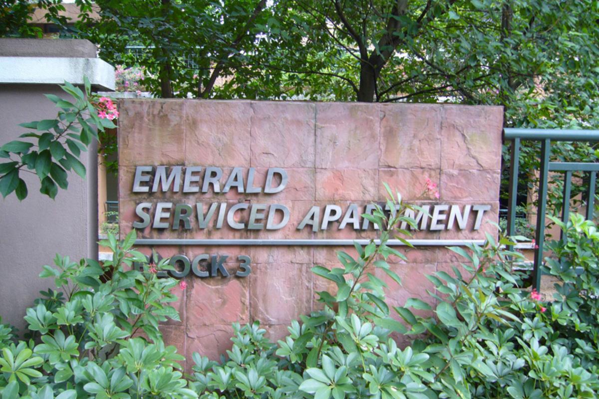 Perdana Emerald Photo Gallery 2