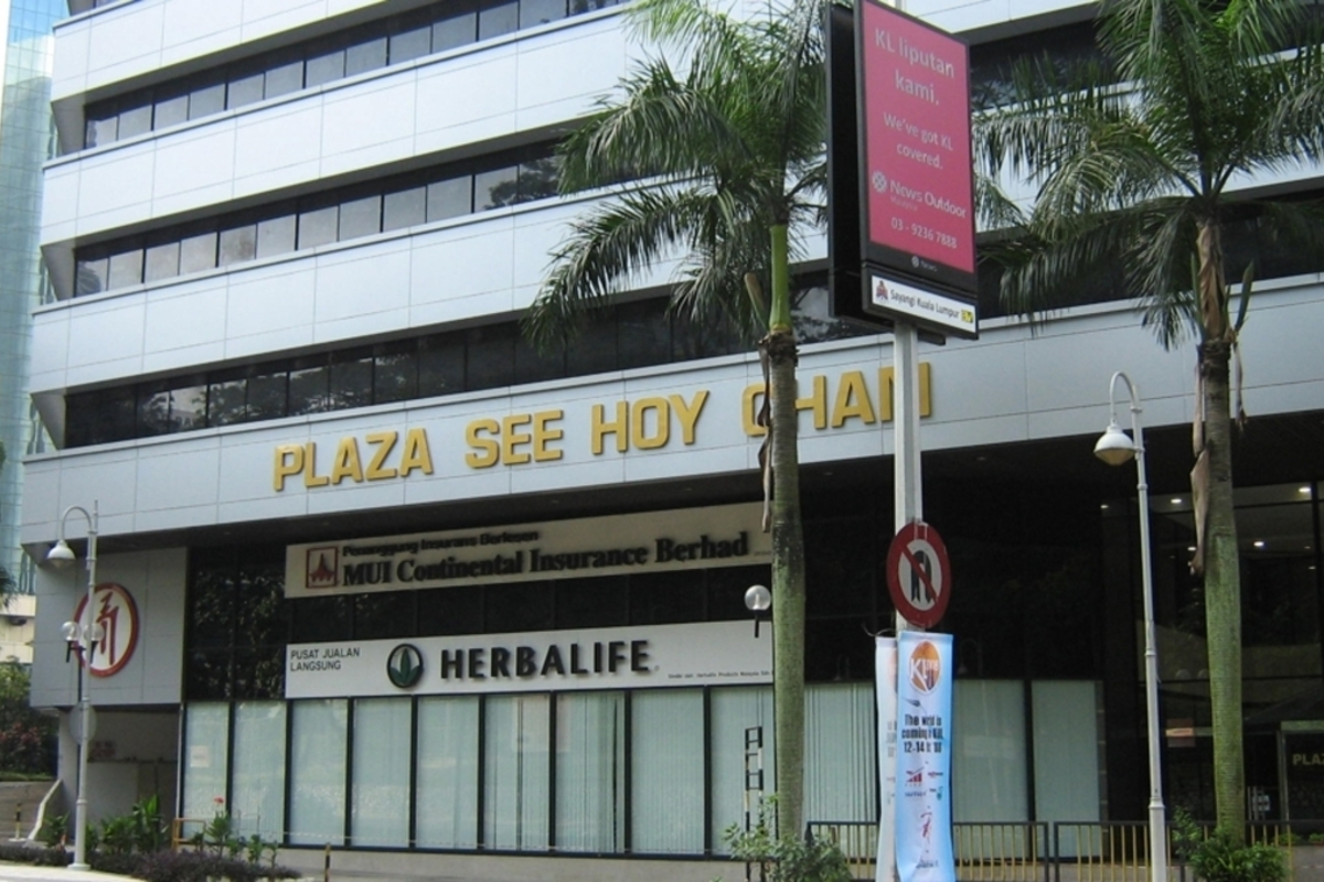 Plaza See Hoy Chan Photo Gallery 0