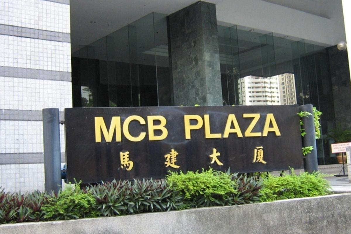 MCB Plaza Photo Gallery 0