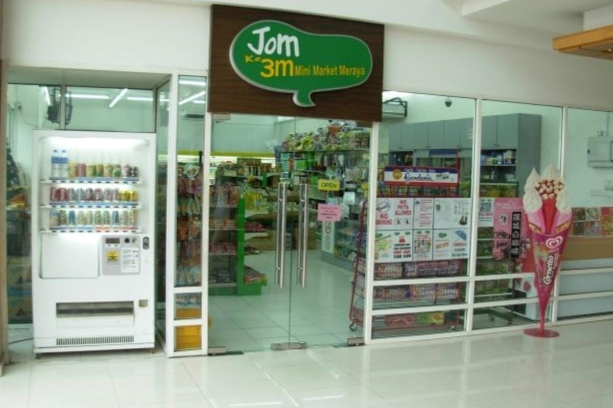 Sri Putramas II Photo Gallery 10
