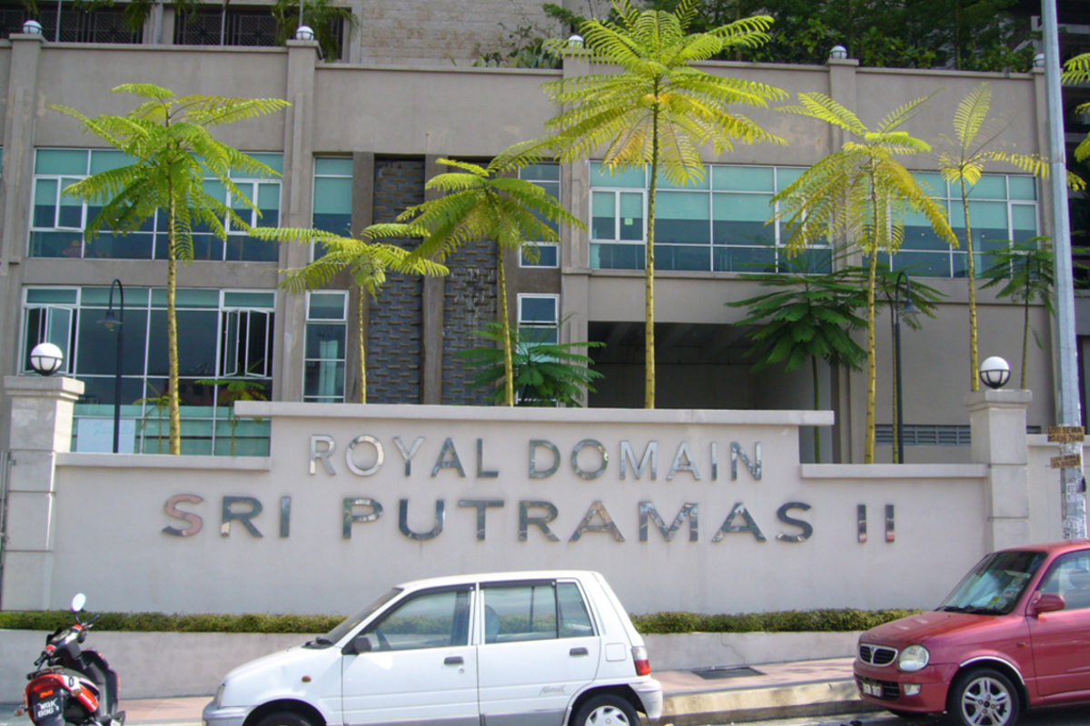 Sri Putramas II Photo Gallery 0