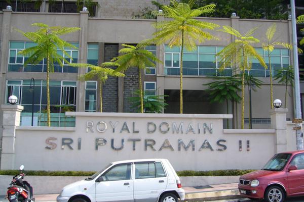 Sri Putramas II in Dutamas