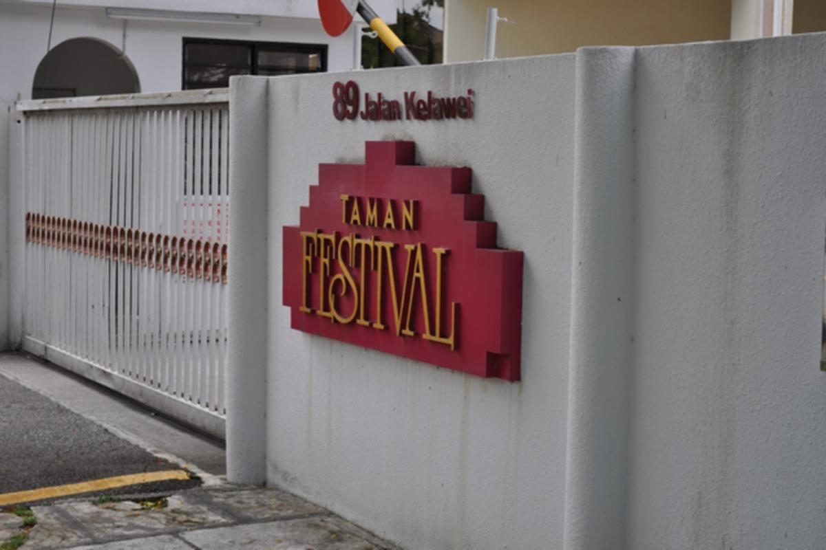 Taman Festival Photo Gallery 3