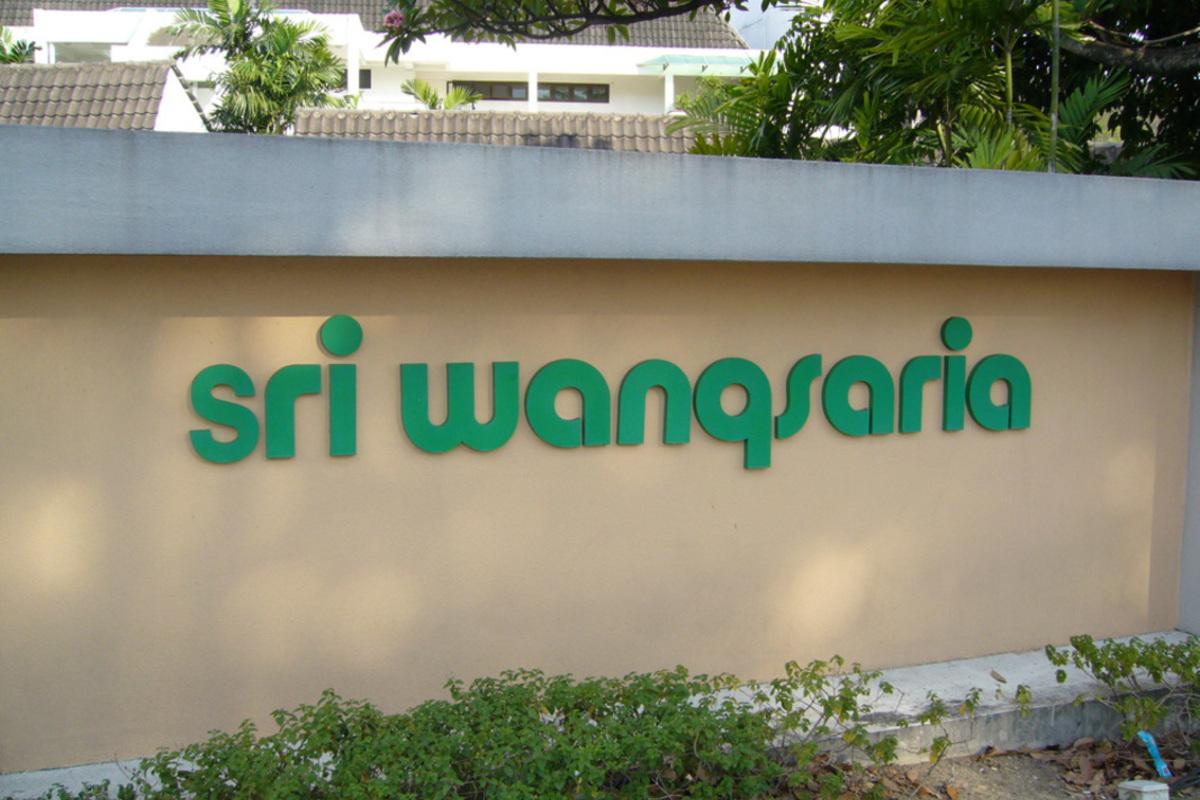 Sri Wangsaria Photo Gallery 1