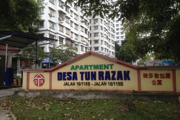 Desa Tun Razak's cover picture