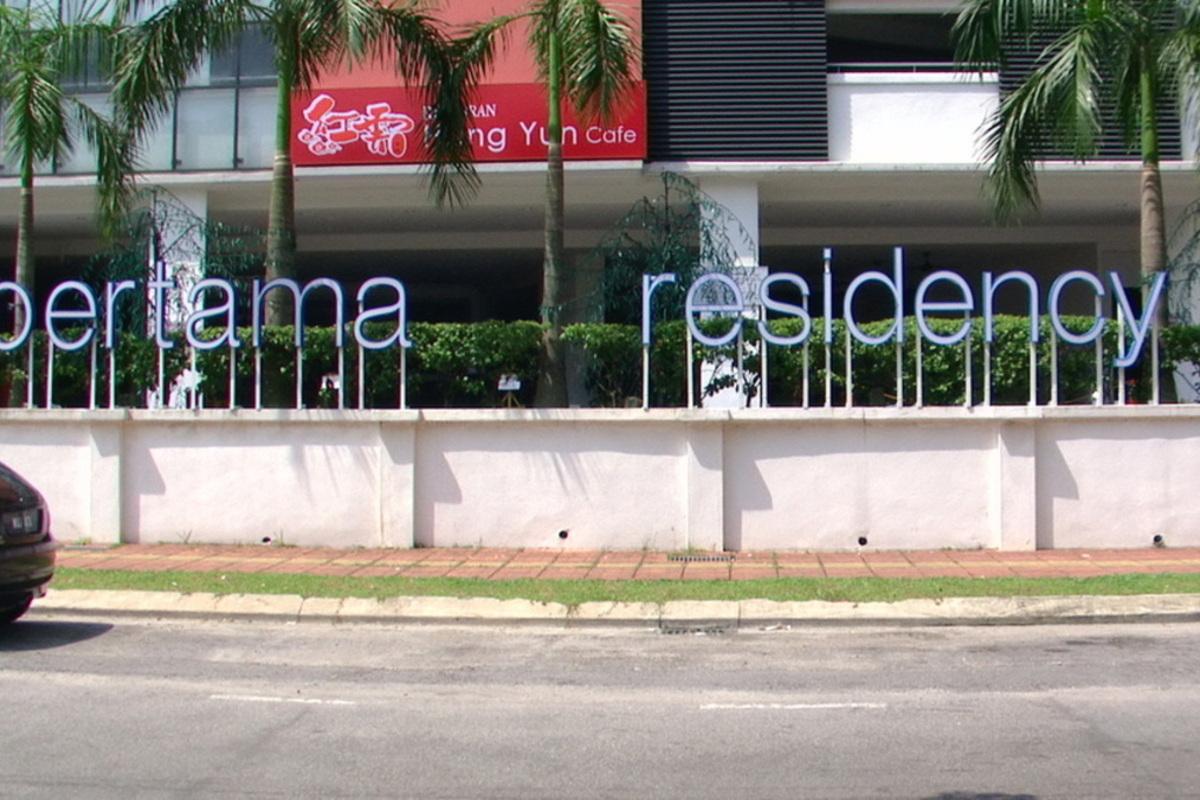 Pertama Residency Photo Gallery 5