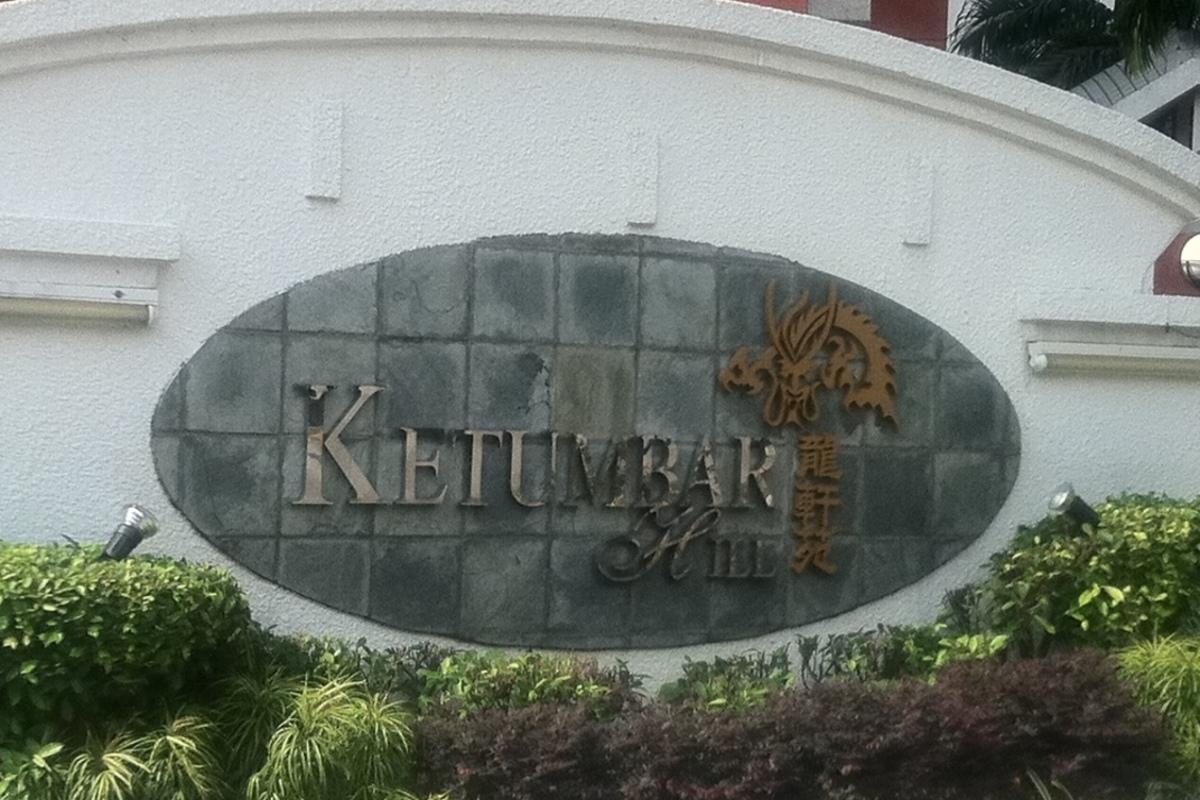 Ketumbar Hill Photo Gallery 2