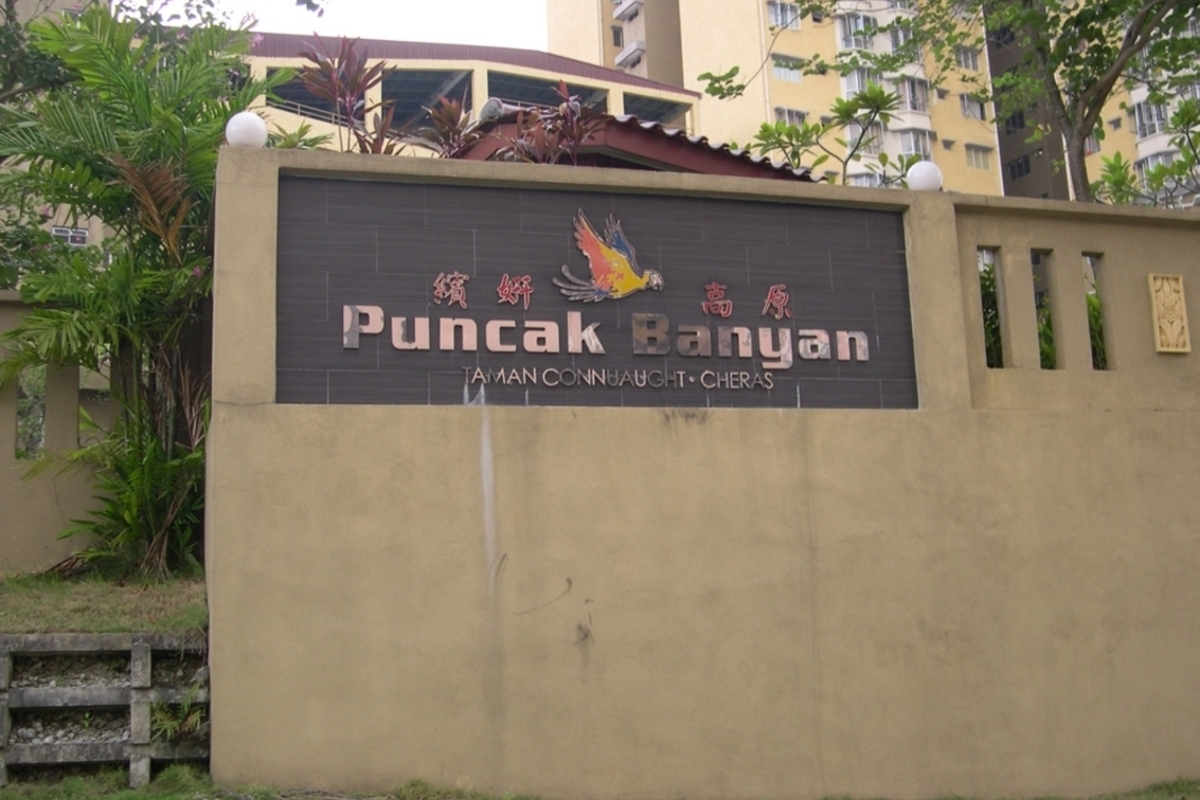 Puncak Banyan Photo Gallery 0