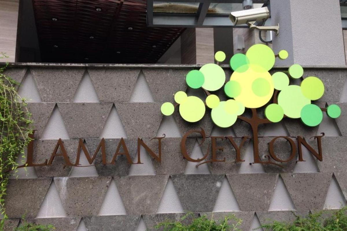 Laman Ceylon Photo Gallery 0