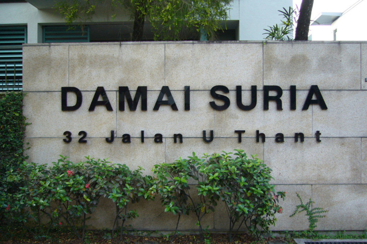 Damai Suria Photo Gallery 0