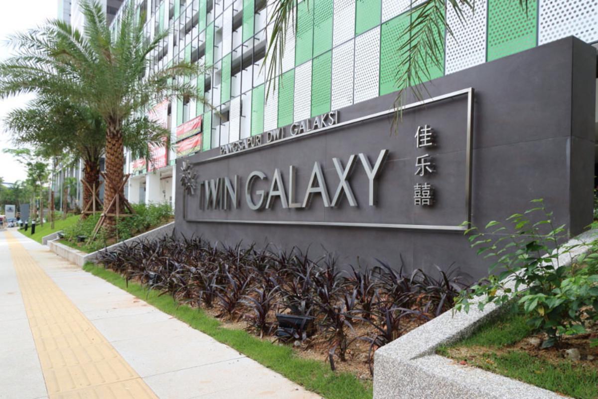 Twin Galaxy Photo Gallery 0