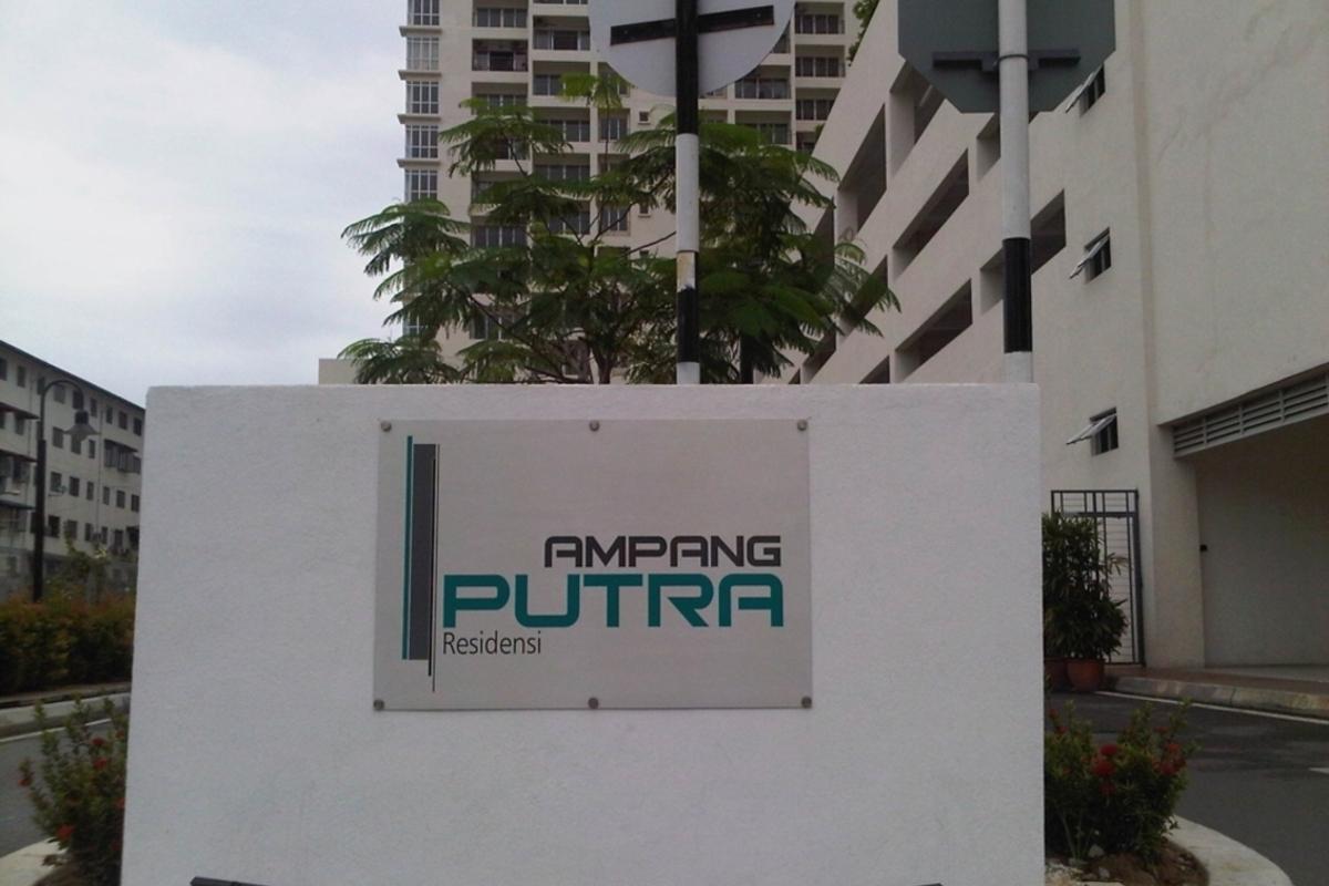 Ampang Putra Residency Photo Gallery 1