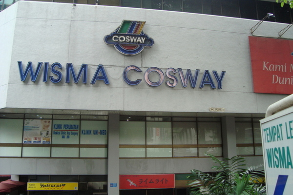 Wisma Cosway's cover picture