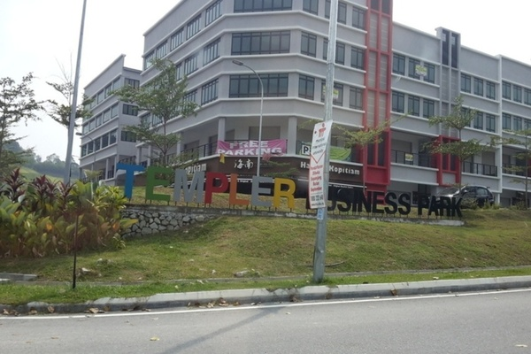 Templer Business Park's cover picture
