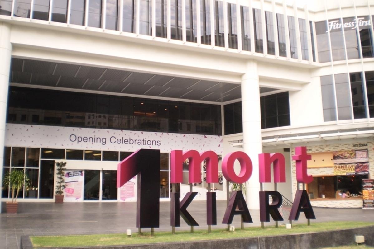 One Mont Kiara Photo Gallery 0