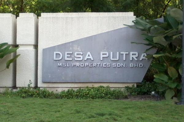 Desa Putra's cover picture