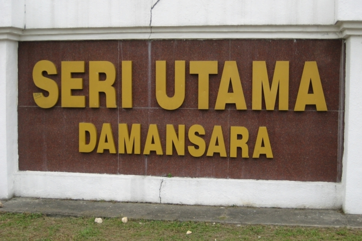 Seri Utama Photo Gallery 1