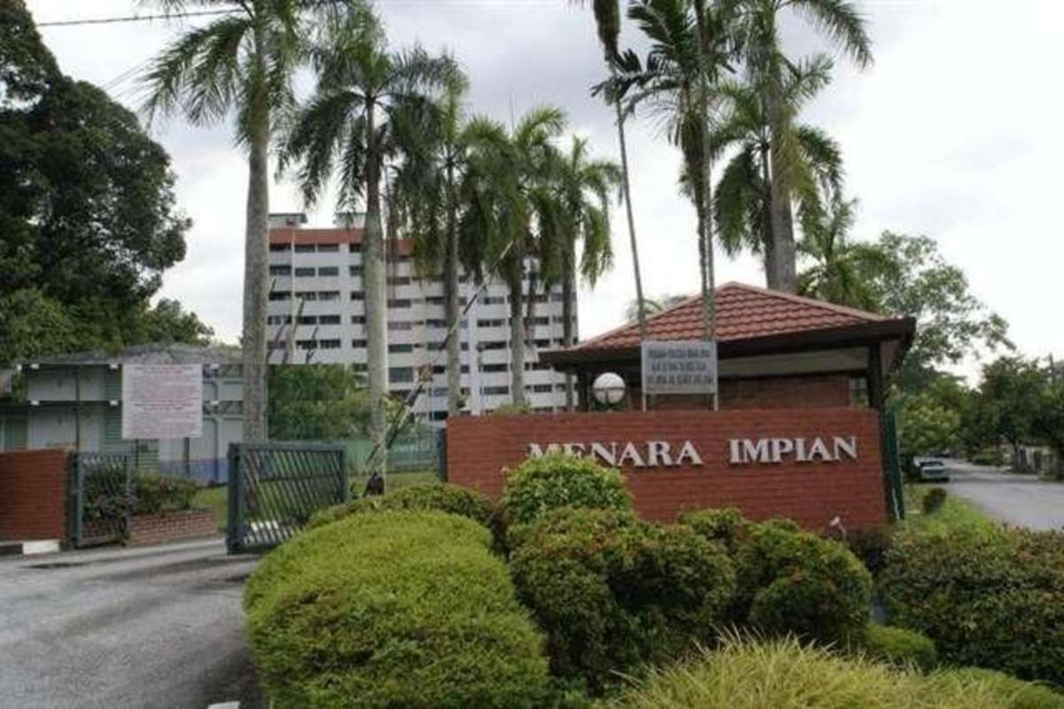 Menara Impian Photo Gallery 1