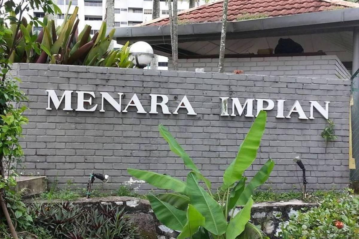 Menara Impian Photo Gallery 0