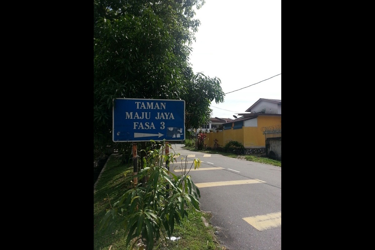 Taman Maju Jaya Photo Gallery 7