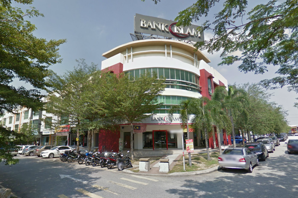 Putra Point Commercial Centre in Putra Heights