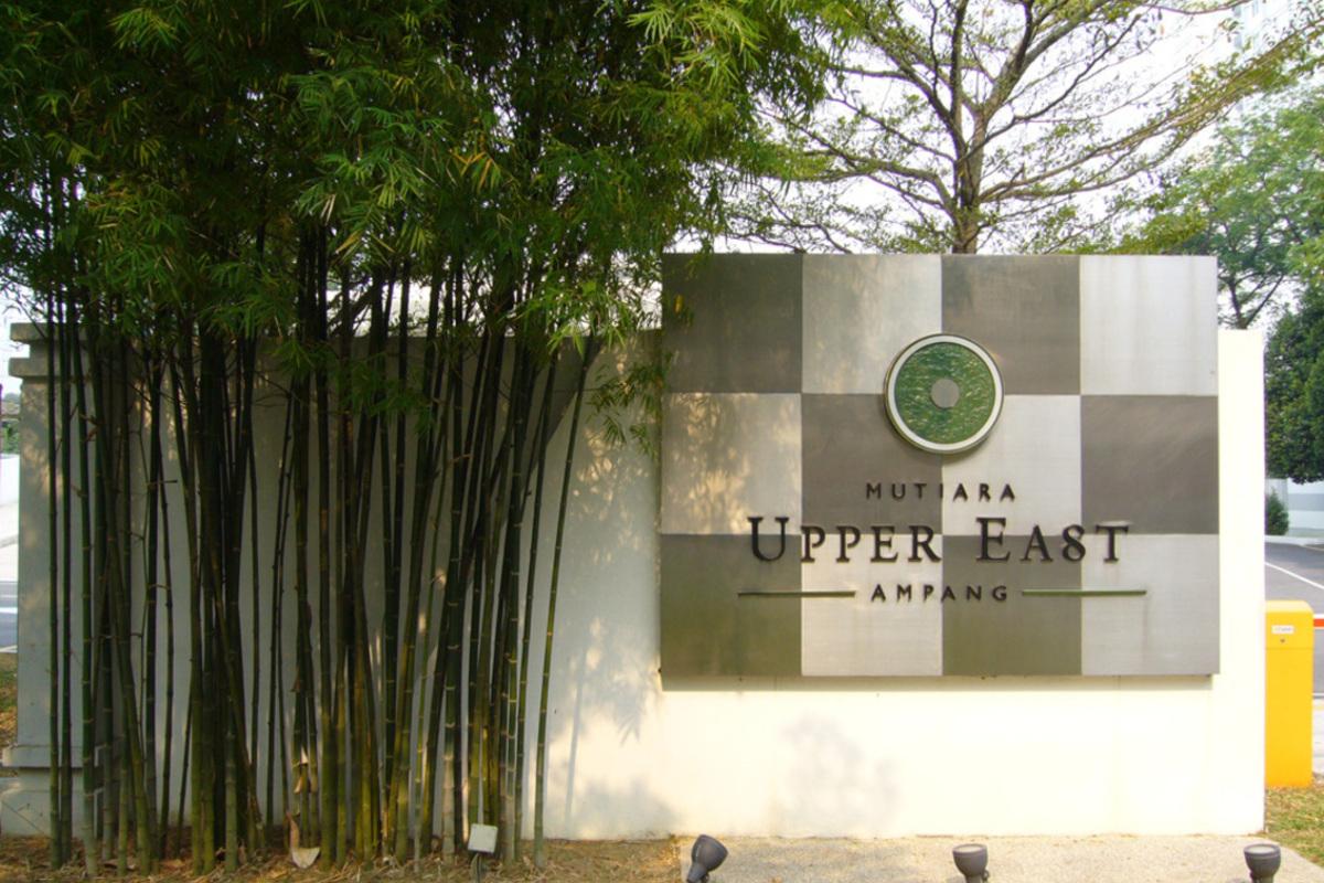 Mutiara Upper East Photo Gallery 1