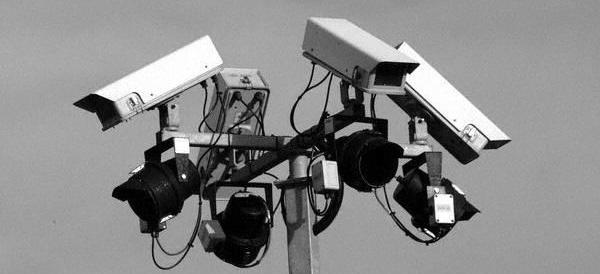5. cctv cameras