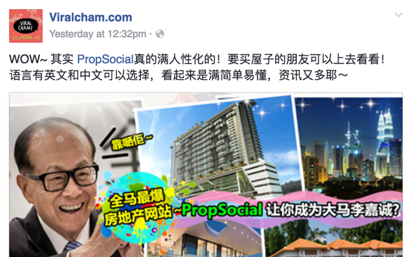 Propsocial viralcham property truncate