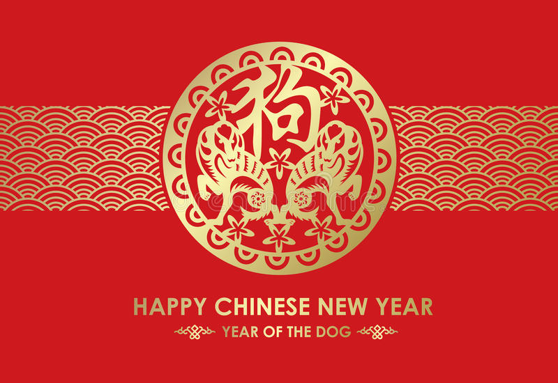 Feng shui reading 2018 propsocial year of dog cover
